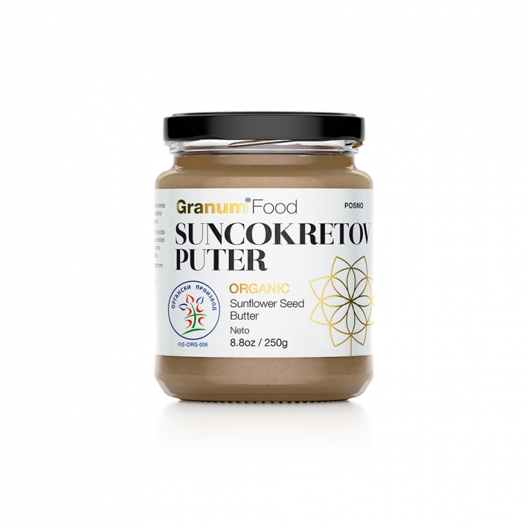 Sunflower Seed Butter - Organic